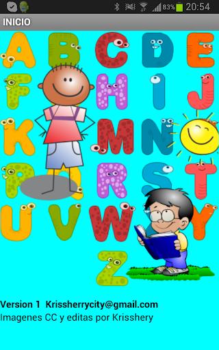 キッズスペイン語アルファベット