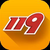 119 신고 (국민안전처)