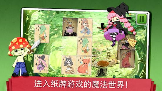 传奇大战纸牌游戏