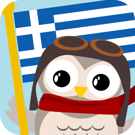 Gus Learns Greek for Kids 教育 App LOGO-APP開箱王