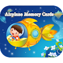 Airplane Memory Cards Game logo