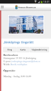 Domstolsguiden- screenshot thumbnail