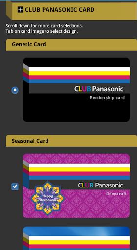 Panasonic Membership Card