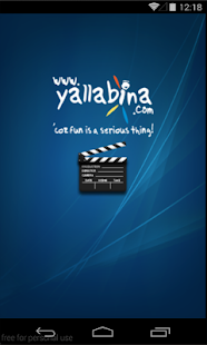 Yallabina Cinema- screenshot thumbnail