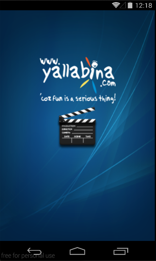 Yallabina Cinema- screenshot