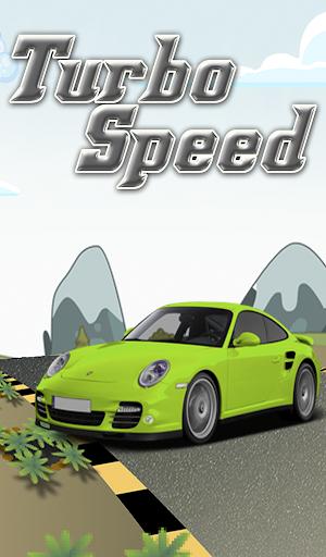 Turbo Speed - 摩托车卡车和汽车疯狂的比赛