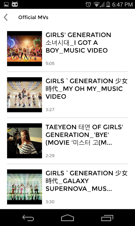 Girls Generation / SNSD Club - screenshot
