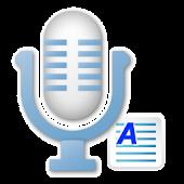 Voice Text Clip