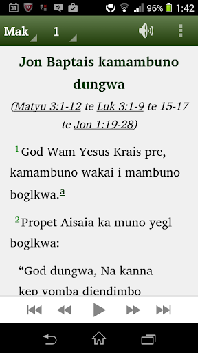 Kuman New Testament