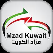 مزاد الكويت Mzad kuwait