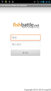 Fish Server Client for Android