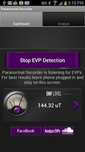 Paranormal Recorder - screenshot thumbnail