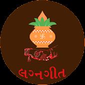 Gujarati Lagnageet