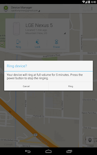 Android Device Manager Screenshot 22