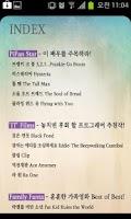 Screenshot of PiFan2012 추천작2