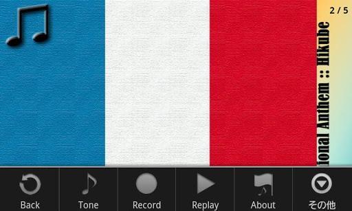 玩免費運動APP|下載L'hymne national::HIKUBE_FRA app不用錢|硬是要APP