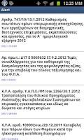 Screenshot of Tax Alert