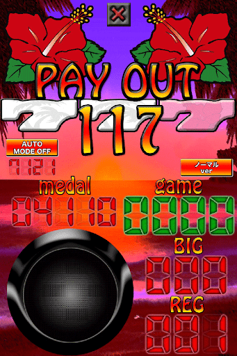玩免費博奕APP|下載スロット 沖スロ 裏モノ ハイビスカス 連チャンシミュレータ app不用錢|硬是要APP