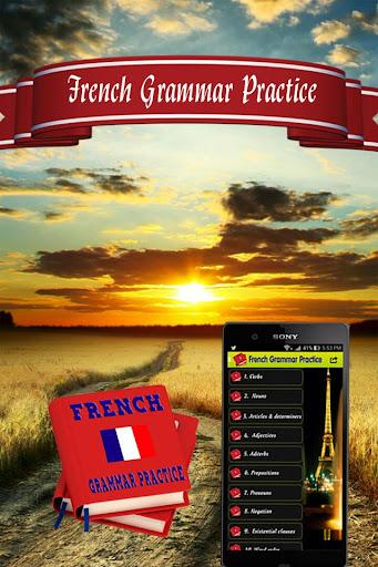 法語語法練習