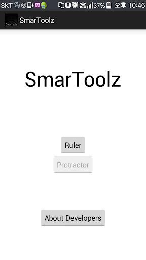 SmarToolz