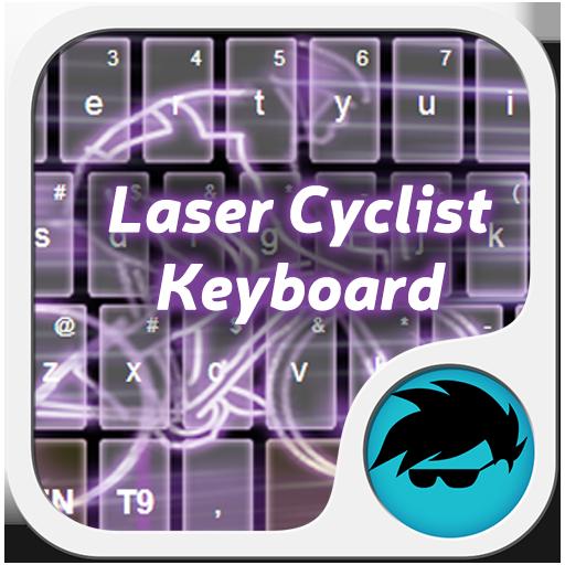 个人化のレーザーサイクリストキーボード LOGO-記事Game