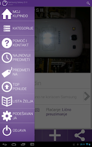 Kupindo screenshot 6