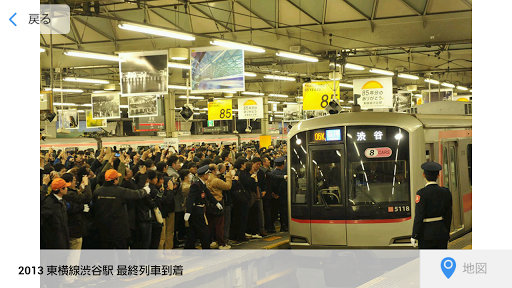 玩免費攝影APP|下載渋谷フォトクロニクル app不用錢|硬是要APP