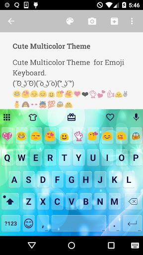 Cute Multicolor Emoji Keyboard