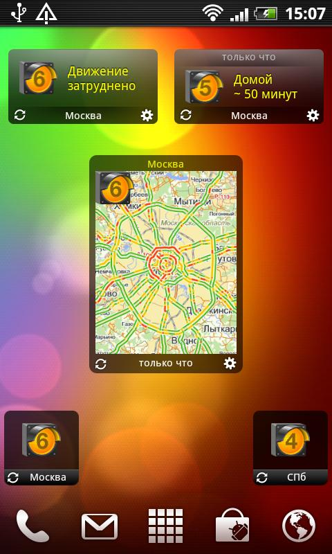 Yandex.Traffic widget - screenshot