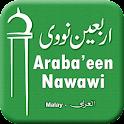 Arabaen Nawawi Arabic & Melayu icon