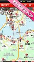 Screenshot of 中原地圖 Centamap 手機版