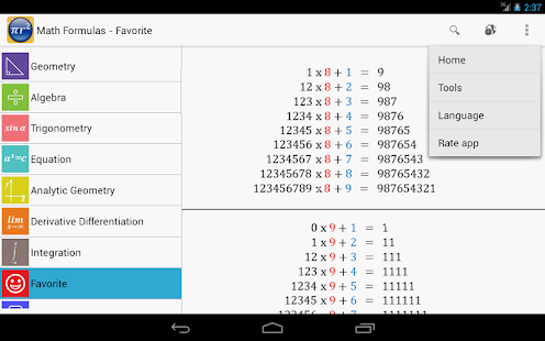 Maths Formulas- screenshot thumbnail