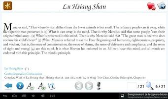 Screenshot of Confucius and Confucianism