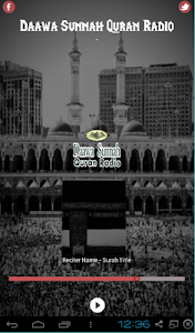 Daawa Sunnah Quran Radio screenshot 2