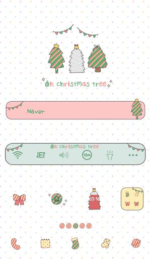 oh christmas tree 도돌런처테마