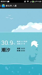 模擬樂園app - 首頁