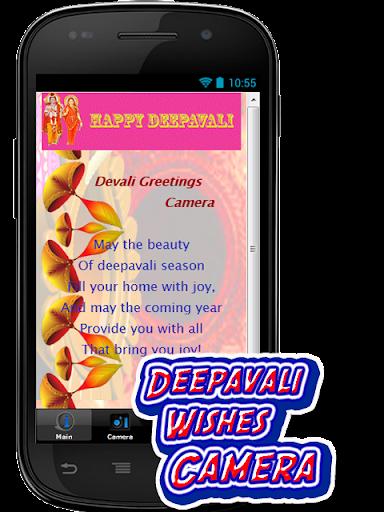 玩免費攝影APP|下載屠妖節祝愿相機 app不用錢|硬是要APP