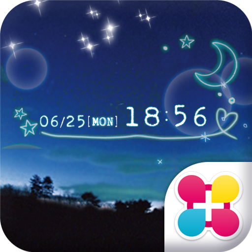 Night Sky Wallpaper Theme Icon