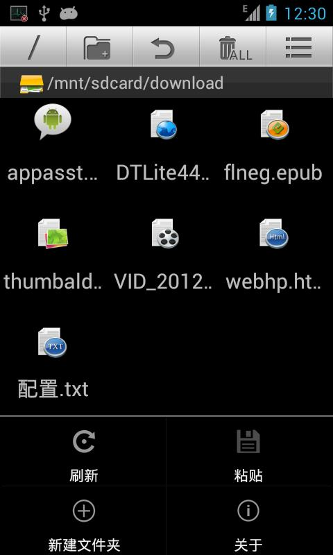 File Explorer - screenshot