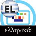 Greek Keyboard for iKey icon