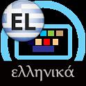 Greek Keyboard for iKey icon