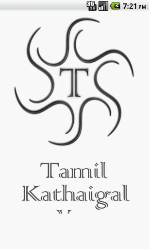 Tamil Kathaigal - Lite