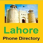 Lahore Phone Directory