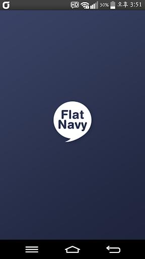 카카오톡 테마 _Flat Navy Theme