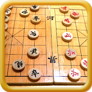 Chinese Chess for PC and MAC