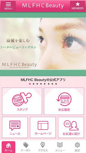 MLFHC Beautyの公式アプリ
