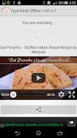 Screenshot of Type Hindi Offline + All in 1