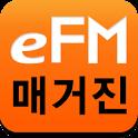 tbs eFM Magazine(TM) logo