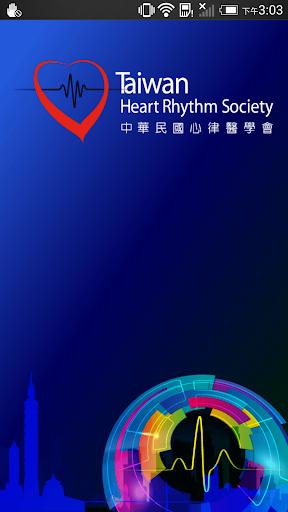 Taiwan HRS