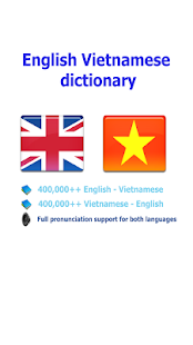 Vietnamese best dict free- screenshot thumbnail